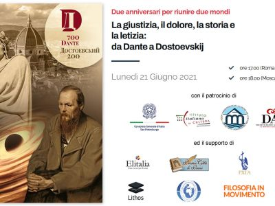 Dante and Dostoyevsky: two anniversaries bringing two worlds together